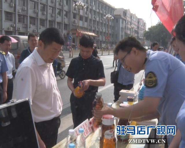西平县开展2019年食品安全宣传周活动
