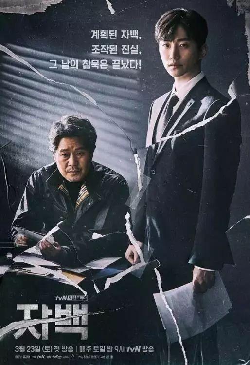 韩国高达8.6分的新剧,短短三集就带出四个案件,剧情一再反转