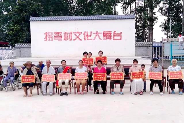 上蔡县东岸乡表彰好农户 倡树新风尚