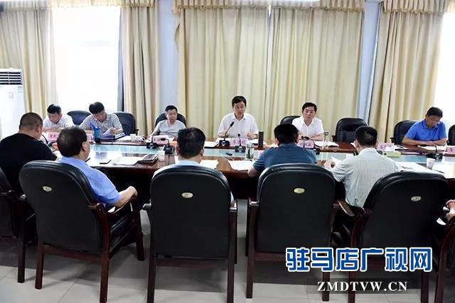 上蔡县政府常务会议召开 听取重点民生实事办理情况汇报