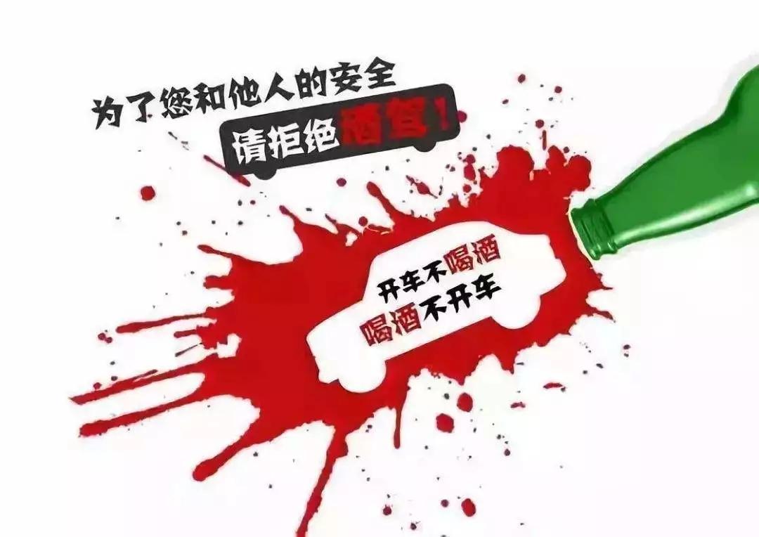 警惕!市区、新蔡、正阳、汝南…42人被终生禁驾!快看因为啥?