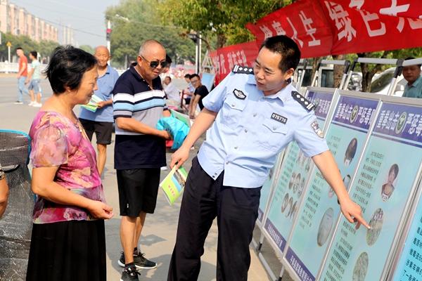 """平舆县公安局开展""""国际禁毒日""""宣传活动"""