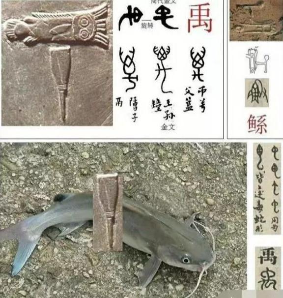 山海经狮身人面像的描述是不是意味着华夏文明外来?