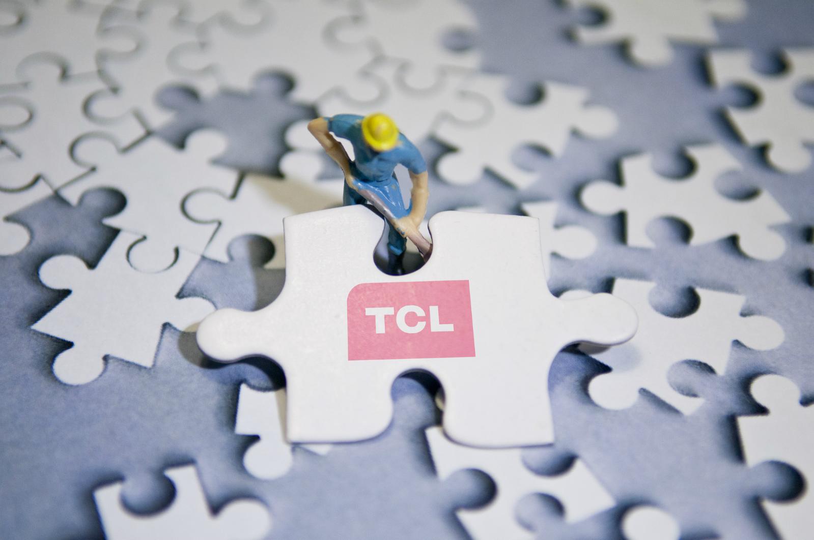 """TCL""""断臂""""重组暂未显成效,2000亿营收目标难达成"""