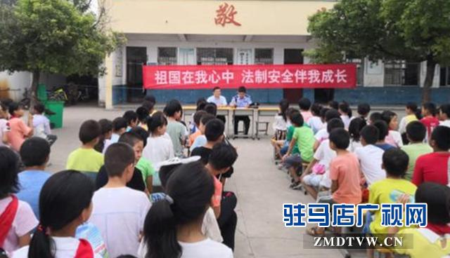 新蔡县南湖街道开展法治宣传进校园活动