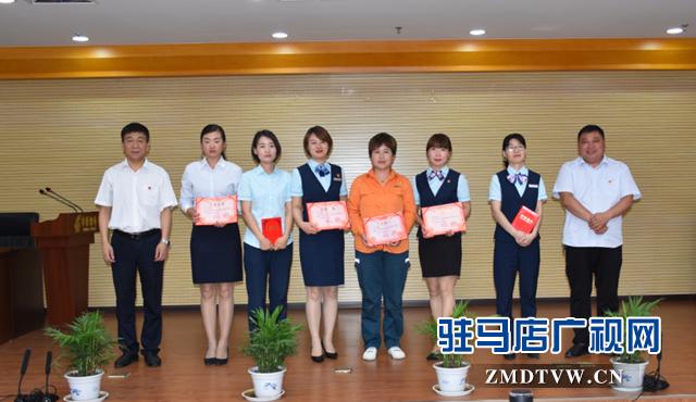 上蔡县邮政公司举行庆祝建国70周年演讲比赛