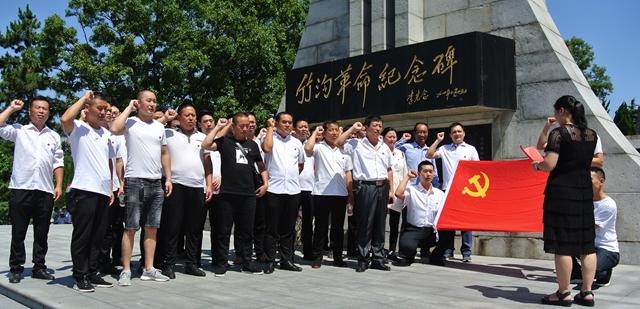 汝南县三桥镇组织党员接受革命传统教育