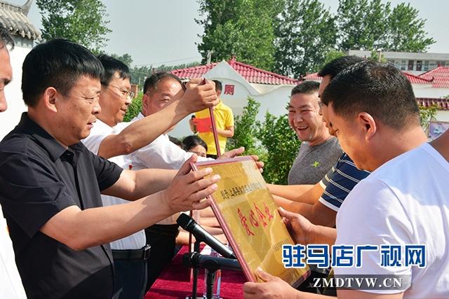 """上蔡县芦岗街道召开 """"志智双扶""""表彰大会"""