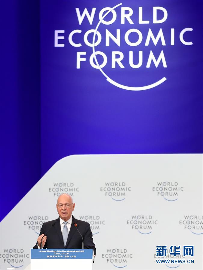 携手迈向全球化新时代——夏季达沃斯探寻高质量世界经济之路