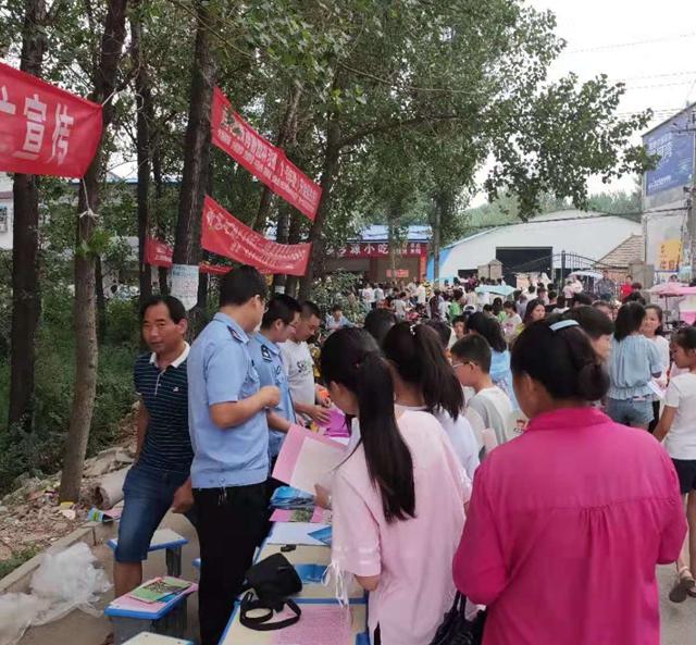 泌阳县付庄乡开展防范未成年人溺亡宣传活动