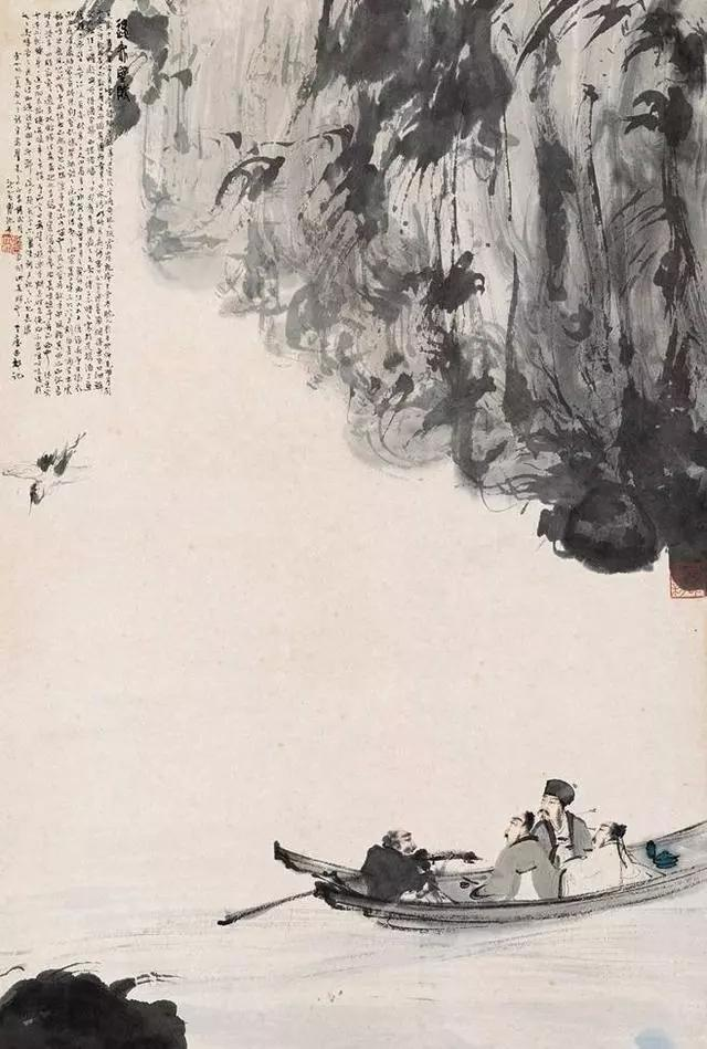 """""""乱画""""的艺术家傅抱石"""