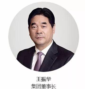 """涉嫌""""猥亵""""女童,王振华被撤销上海市政协委员资格"""