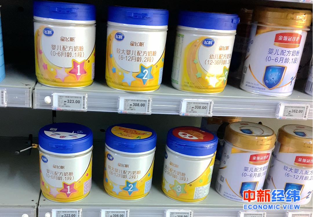 """飞鹤乳业赴港上市:国产奶粉""""高端化""""能否飞起来?"""