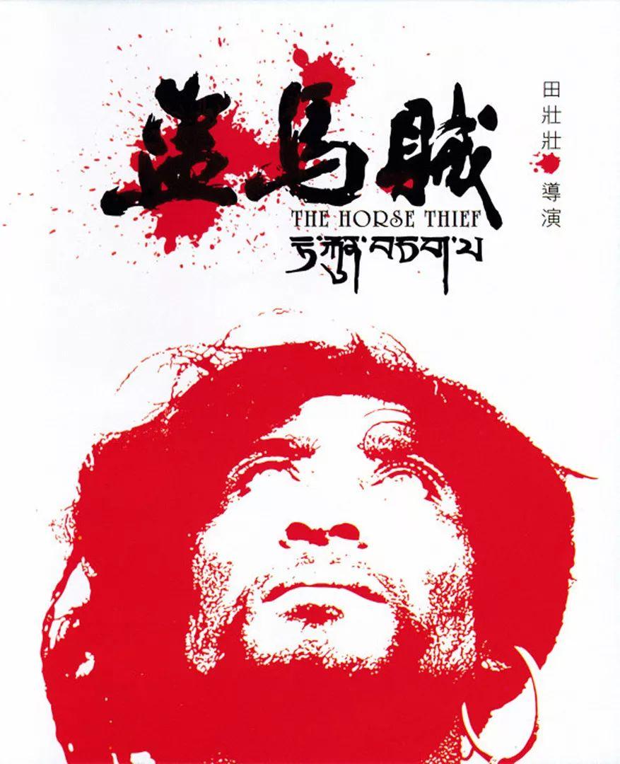 33年前国产片,导演说它是给下世纪观众看的,曾被评为90年代第一