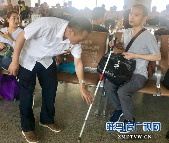 爱心铺就绿色通道   暖心帮助盲人旅客