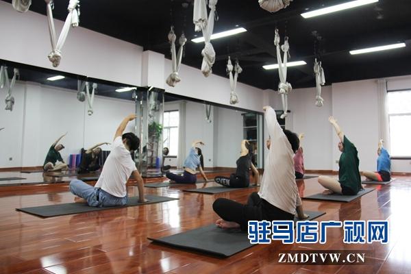 驻马店雪也瑜伽开启养生新方式
