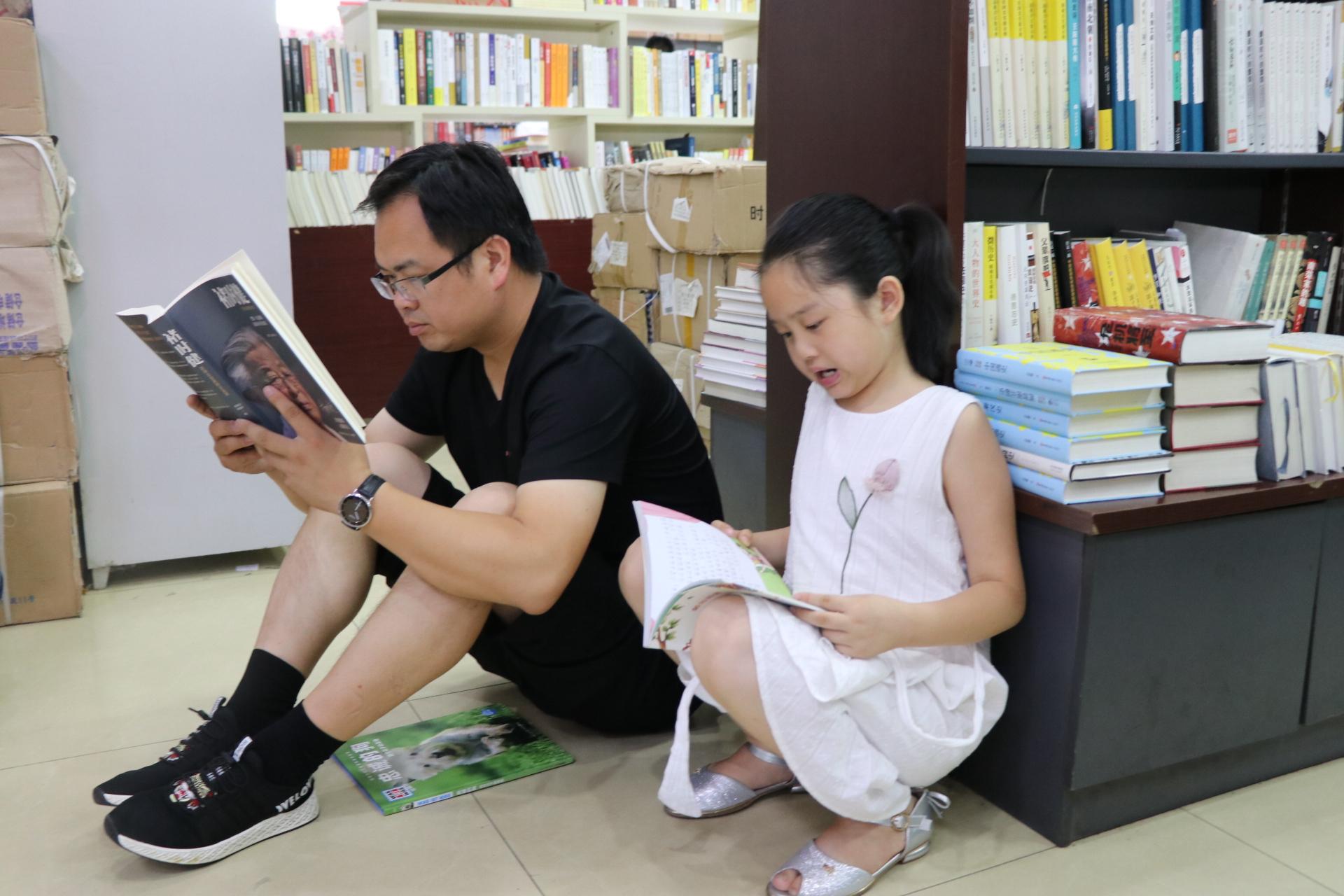 暑期书城人气旺