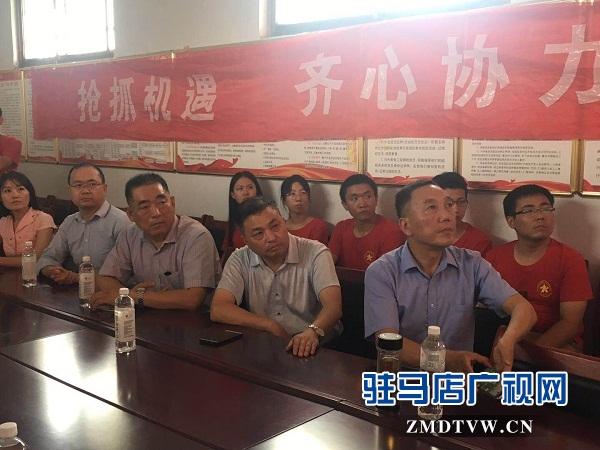 """闫洼村开展博士服务团""""电商下乡""""精准扶贫活动"""