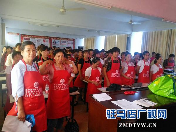 西平县妇联举办第二期月嫂家政技能培训班