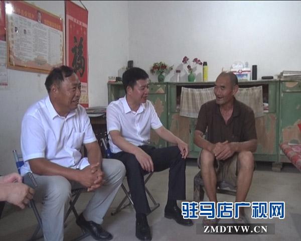 西平县县长李全喜到部分乡镇检查督导脱贫攻坚和农村人居环境整治工作