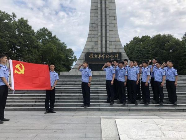 平舆县公安局组织警院学员接受革命传统教育