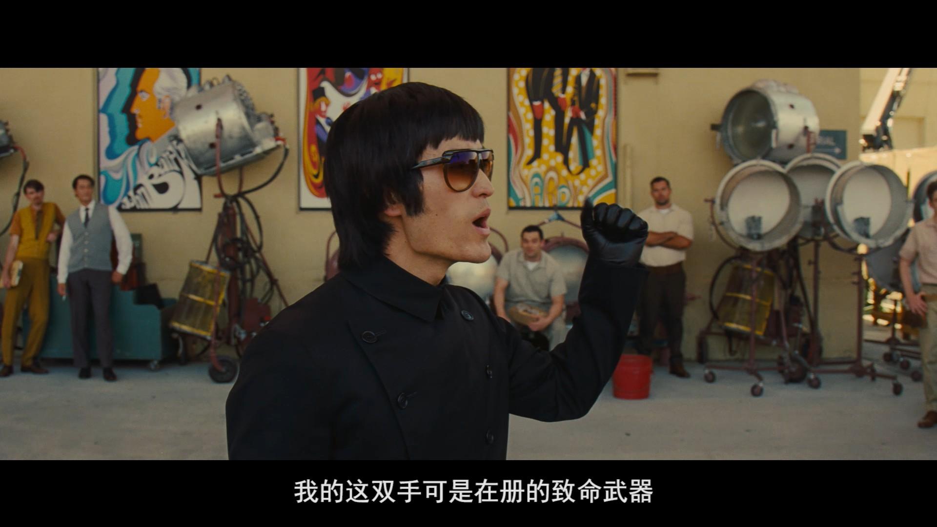 李小龙女儿不满《好莱坞往事》 认为影片将父亲塑造成蠢货