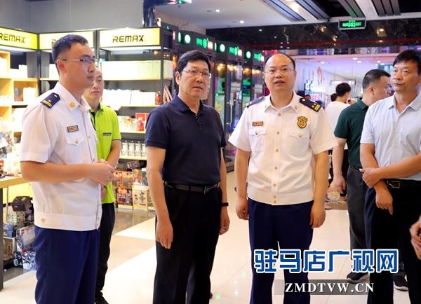 驻马店市副市长郭渊带队检查大型商业综合体消防安全