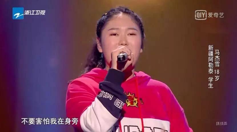 回望《中国好声音》这八年,它是如何影响整个行业的?