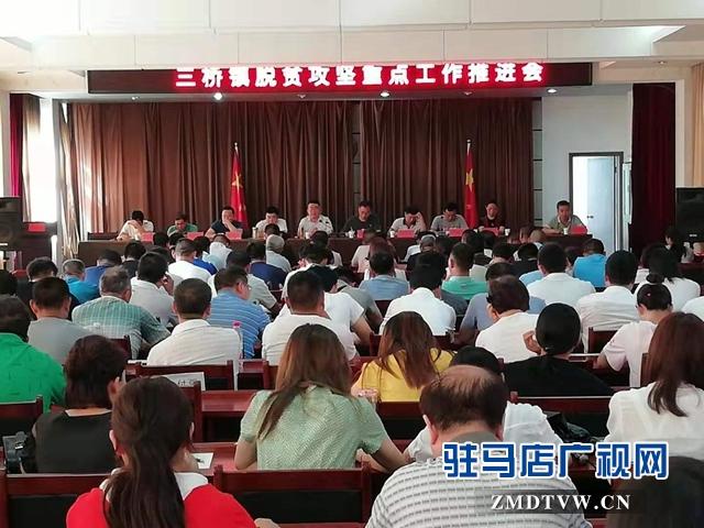 会议照片2.jpg