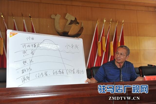 正阳县总工会举办关爱劳模身心健康心理讲座