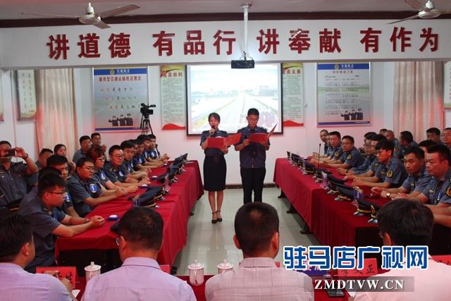 正阳县交通运输执法局举办业务技能知识竞赛活动