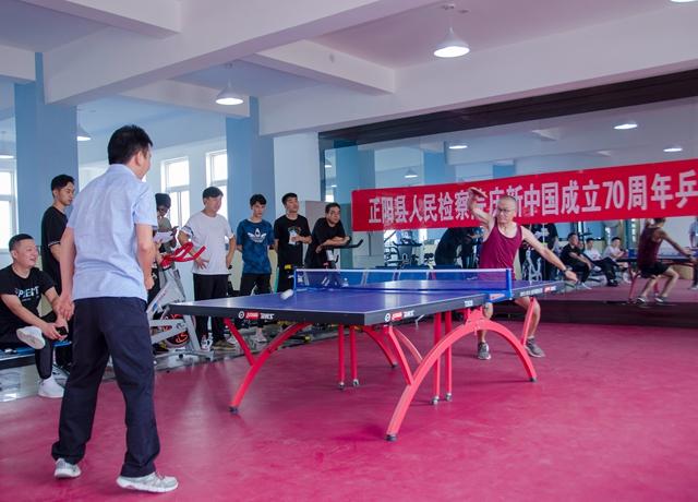 正阳县人民检察院举行乒乓球比赛