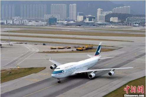 资料图:国泰航空班机。<a'http://www.chinanews.com/'>中新社</a>发 郑祚声 摄