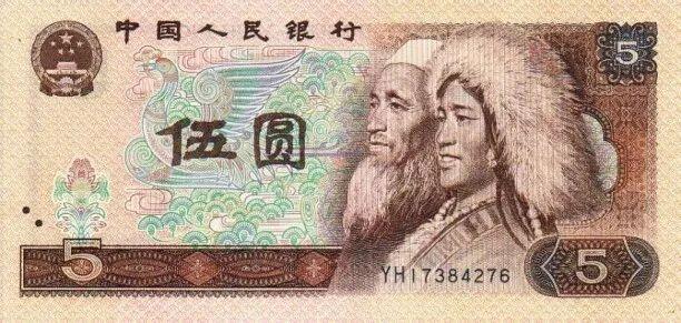 """""""神秘人物""""出现!人民币原来是他们设计的~"""