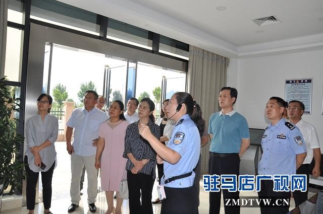 省司法厅副厅长王海云一行莅临确山调研指导