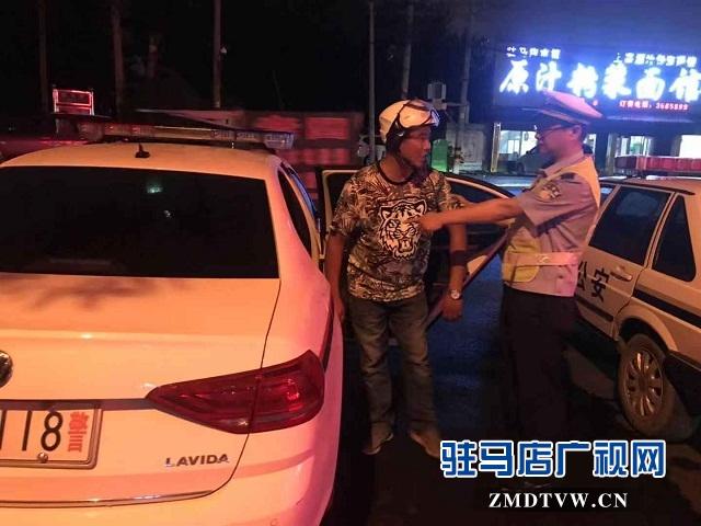 驻马店一男子两次实习期内被查酒驾吊销驾驶证