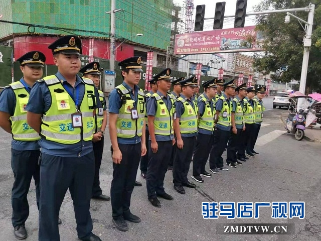 """正阳县城区交通秩序综合整治""""百日行动""""全面打响"""
