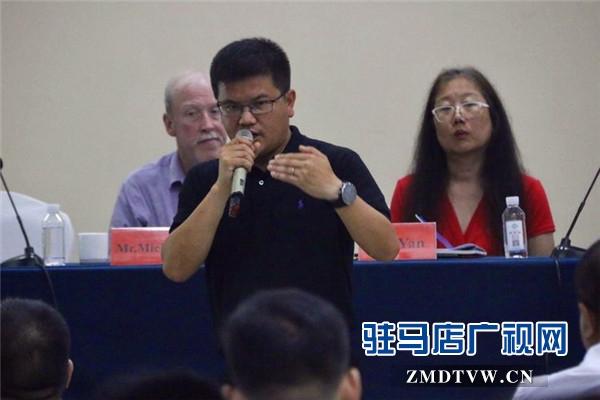 駐馬店市企業家協會召開中加國際產業合作發展論壇說明會