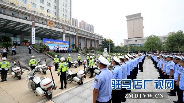 驻马店市将开始迎盛会保大庆交通秩序集中整治行动