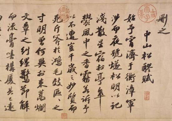 苏轼二赋卷张渥《九歌图》将展