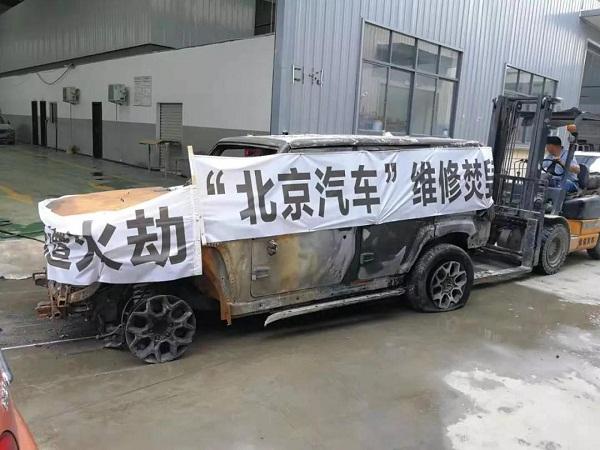 愛車4S店保養檢修,駐馬店車主被通知車自燃燒報廢