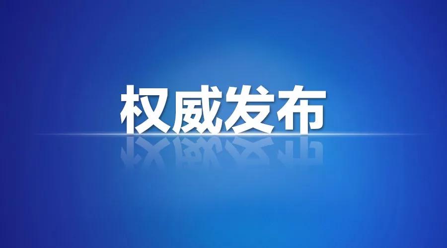 2019年驻马店市中心城区中小学学区划分公布!