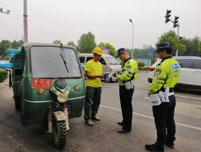 驻马店市交警支队摩托机动大队持续开展交通秩序集中整治行动