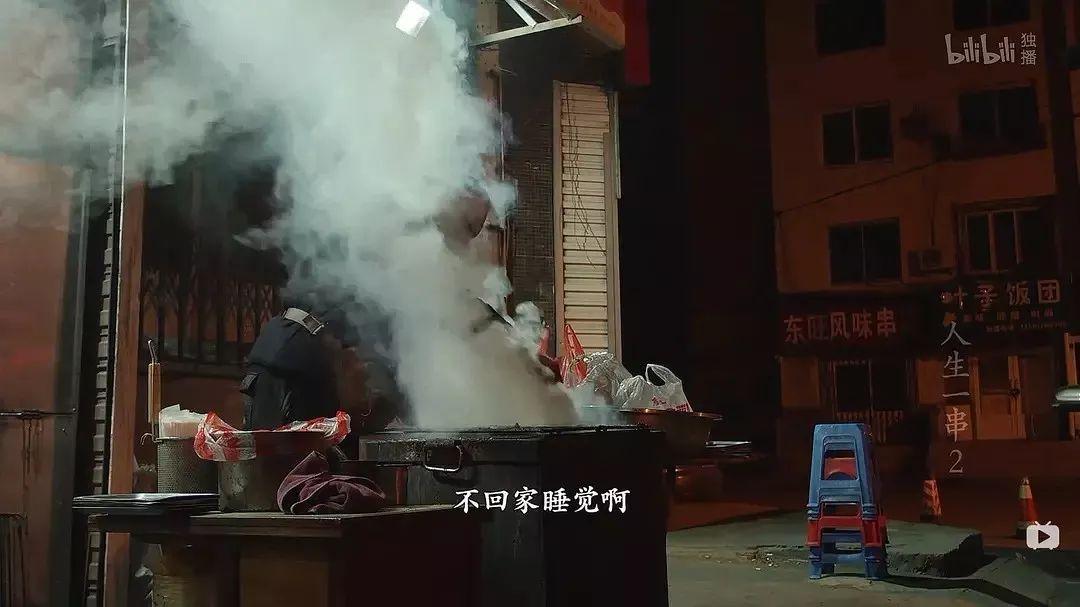 美食类纪录片如何做出十足烟火气?