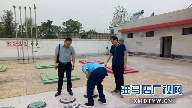"""确山县开展""""防风险除隐患保平安迎大庆""""专项行动"""