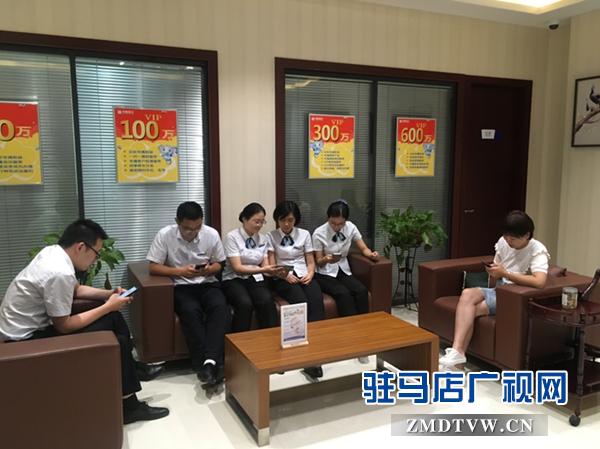 中原银行驻马店分行积极组织员工学习中原好讲师参赛课程