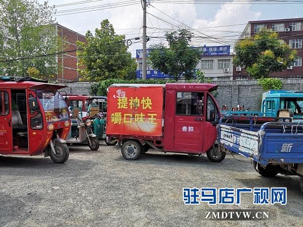 正阳县城区交通秩序整治效果显著