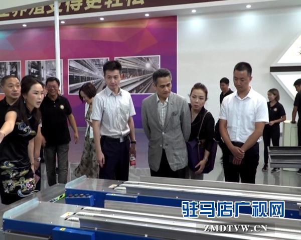 西平县与泰国工业院举行框架合作协议
