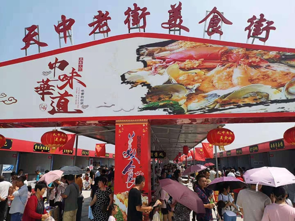 天中老街美食街游客爆满成第22届中国农产品加工投洽会靓丽名片