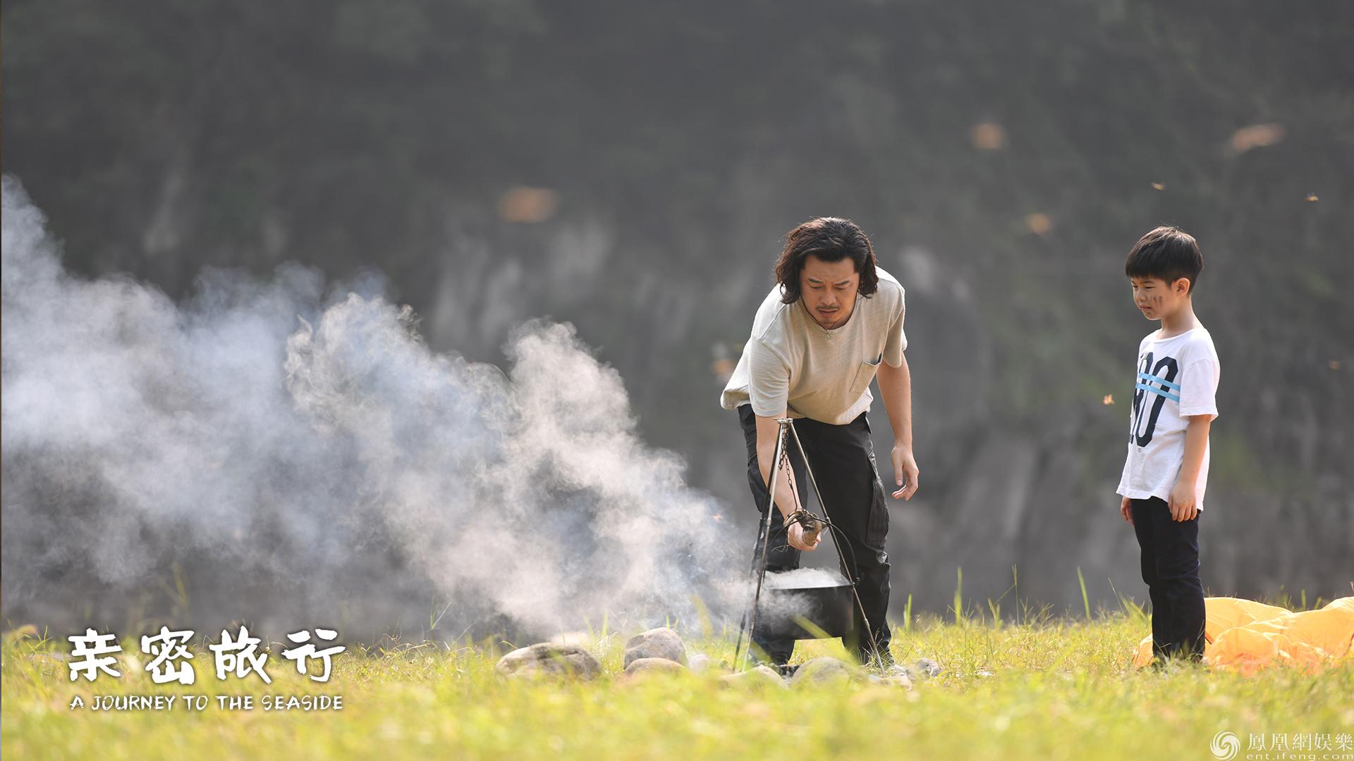 沙溢导演处女作首曝剧照 《亲密旅行》有望国庆上映
